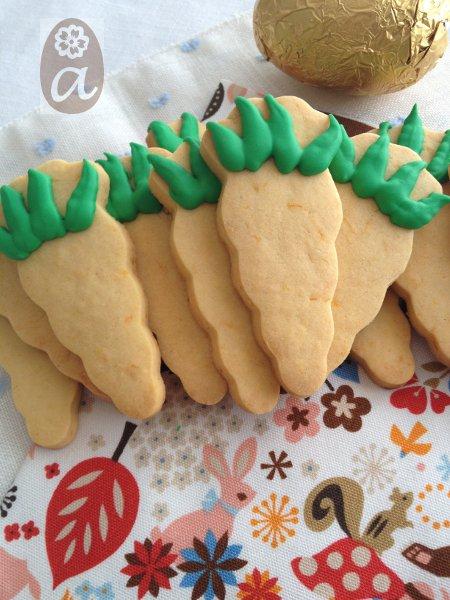 alexia_bakecelona_carrot cookies