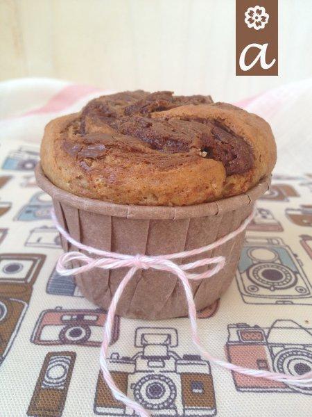 alexia_bakecelona_muffin_nutella
